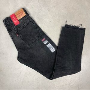 NWT Levi's High Rise Skinny Jeans Gray Black 27